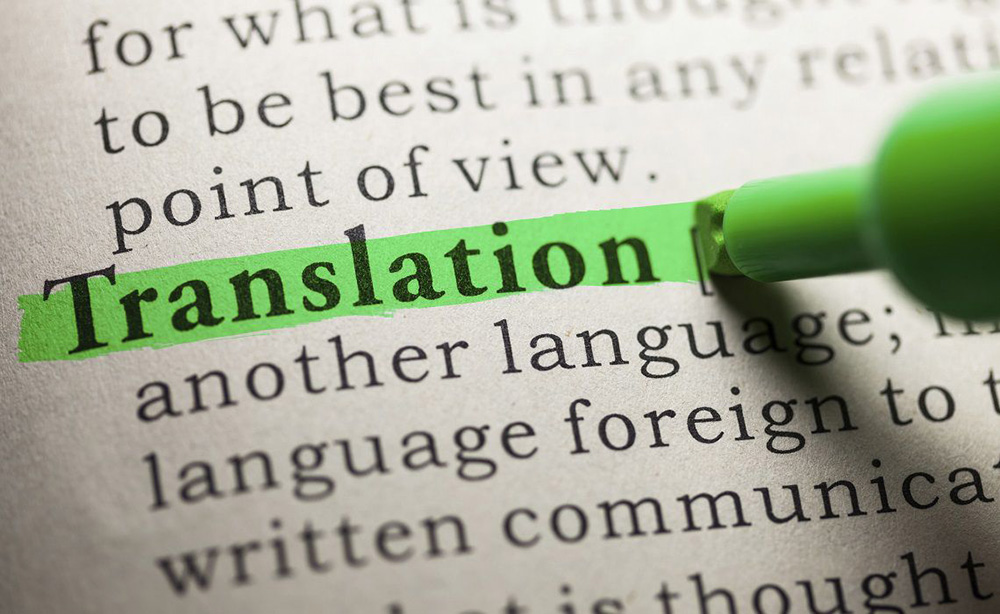 IN SPAIN – Subsidies for the promotion of translation in foreign languages